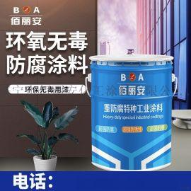 无毒防腐漆食品厂 面粉厂 自来水管道等专用防腐漆