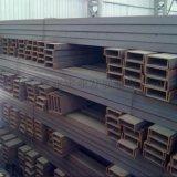 【贏亞】歐標槽鋼upn140 槽鋼標註方法