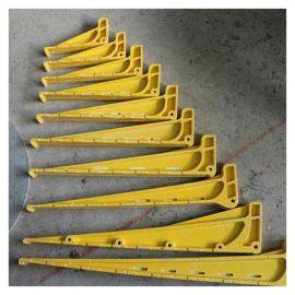 井道电缆支架 山东玻璃钢电力电缆固定托架
