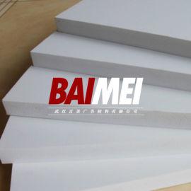 武汉PVC板/湖北PVC广告板/PVC发泡板厂家