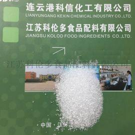 科倫多廠家直銷十二水磷酸氫二鈉