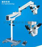 眼科專用手術顯微鏡5A多少錢