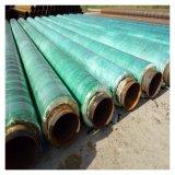 玻璃钢电缆管道 广安直埋保温管道