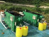 农村小型养猪场污水处理零排放达标-竹源环保