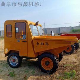 农场用前卸式翻斗车/高性能工矿用四轮车