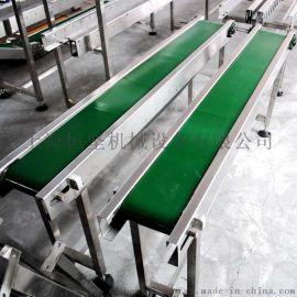 皮带输送机生产厂家  刀口转弯皮带输送机
