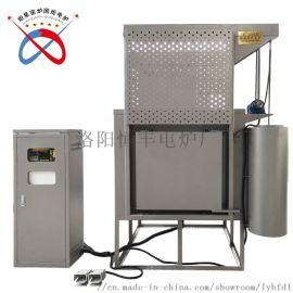 1600度上开式高温箱式电阻炉 箱式炉 高温箱式炉