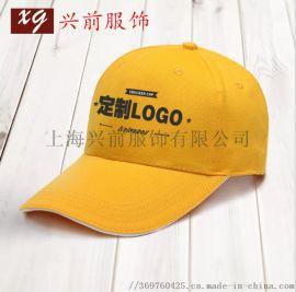 厂家定做棒球帽广告帽鴨舌帽可印字LOGO