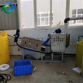 工业机械一体化溶气式气浮设备 鸿百润环保公司