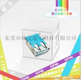 供应硕方新品USB连接器USB-302