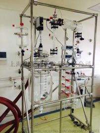 LAUDA反应釜1L油浴温控加热制冷