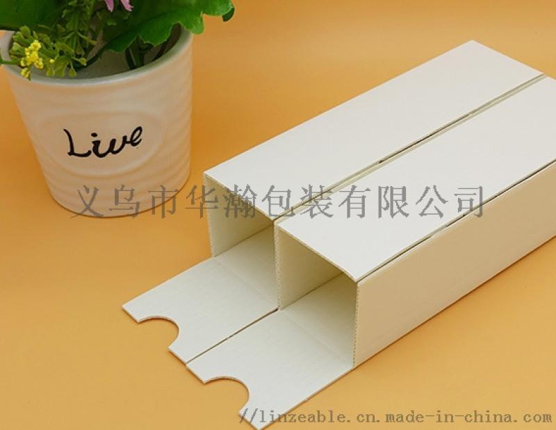 白牛皮瓦楞纸(E,F,G瓦)
