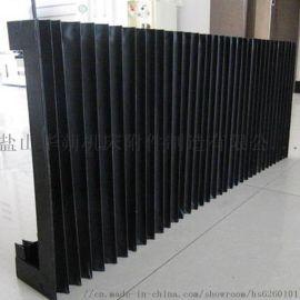 柔性风琴伸缩式导轨防护罩   风琴式防护罩加工制作