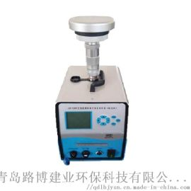 LB-120F(GK)高负压大流量颗粒物采样器
