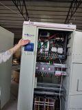 EPS消防應急電源,三相應急電源18.5KW