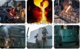 鑄造冶煉工廠機電工程設備搬遷安裝廠家 尤勁恩機電