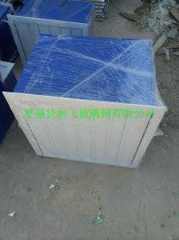 方形壁式轴流排风机价格dfbz方形壁挂式风机