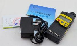 AT-B-O3便携式臭氧气体检测仪厂家低价格直销