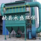 永盛环保 XMC-60-4 小型工业锅炉除尘器 品种全价格低
