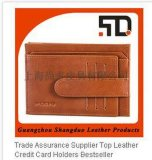 PIXIU/皮休 品牌牛皮卡包定制 男士真皮卡包定做 多功能卡包证件包