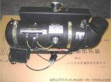 供应FJ型空气加热器︱消防车专用燃油加热器︱消防泵保暖设备