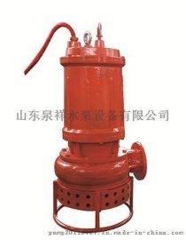 耐高温污水泵/供应高温不锈钢污水泵_耐高温排污泵