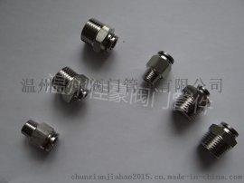 精品优质304,PC8-02不锈钢气动,气管,气源,PU软管快插接头,快速接头