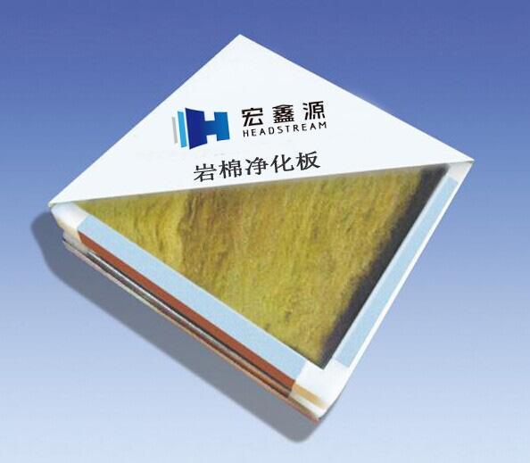 【外牆岩棉複合板規格】外牆岩棉複合板廠家 外牆保溫複合板價格