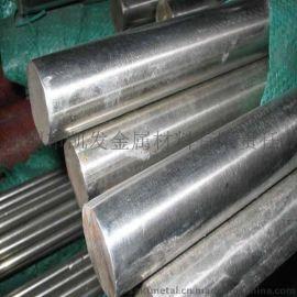 202不锈钢棒_1Cr18Mn8Ni5N不锈钢棒_日本进口SUS202不锈钢棒