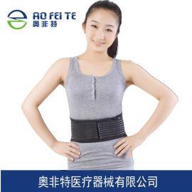 厂家直销护腰托玛琳自发热护腰护腰医用腰部固定带批发