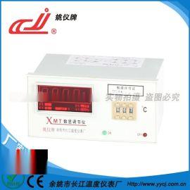 姚仪牌XMT-201/2系列单一信号指定输入智能数显温度四位显示调节仪表可加报