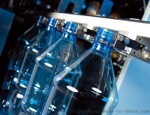 蓝月亮洗手液瓶吹瓶机 清洗剂瓶自动吹瓶机