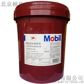 美孚齿轮油150 工业齿轮油