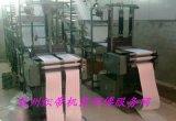 杭州侨兴织带机,重磅织带机,整径机,整烫机