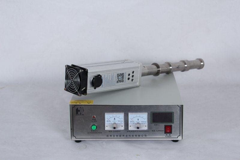 超声波萃取设备,超声波萃取仪,超声波萃取器