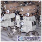 ZJHP薄膜式单座气动调节阀