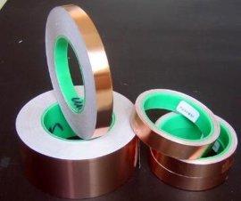 供应散热铜箔胶带 干扰屏蔽铜箔胶带
