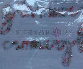 最新款式碎石热溶胶服装字母烫图案烫钻鱼子酱背胶