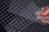 高质量方眼网 不锈钢平纹编织铁丝网 低碳镀锌钢丝过滤网厂家直销