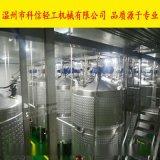 酸角醋灌装生产线 全自动酿醋设备(资料/价格)