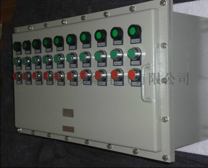 电器设备锅炉自控系统防爆操作台厂家直销