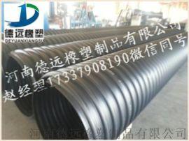 安阳钢带波纹管厂家PE钢带排污波纹管PE排污钢带管