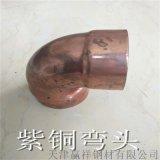 厂家制作铜管 包塑铜管 折弯高质紫铜管 厂家可定制