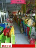 供货商室外儿童娱乐设施总厂批发