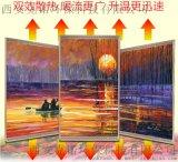 青海电热画,碳晶墙暖,电墙暖、墙暖画、电热板零售