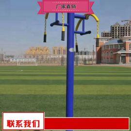 室外健身路径   室外健身器材优惠销售