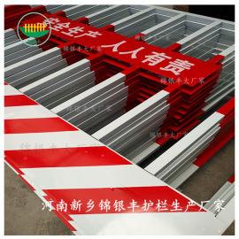 竖管基坑围栏竖管焊接围栏加厚材料基坑栏杆厂家