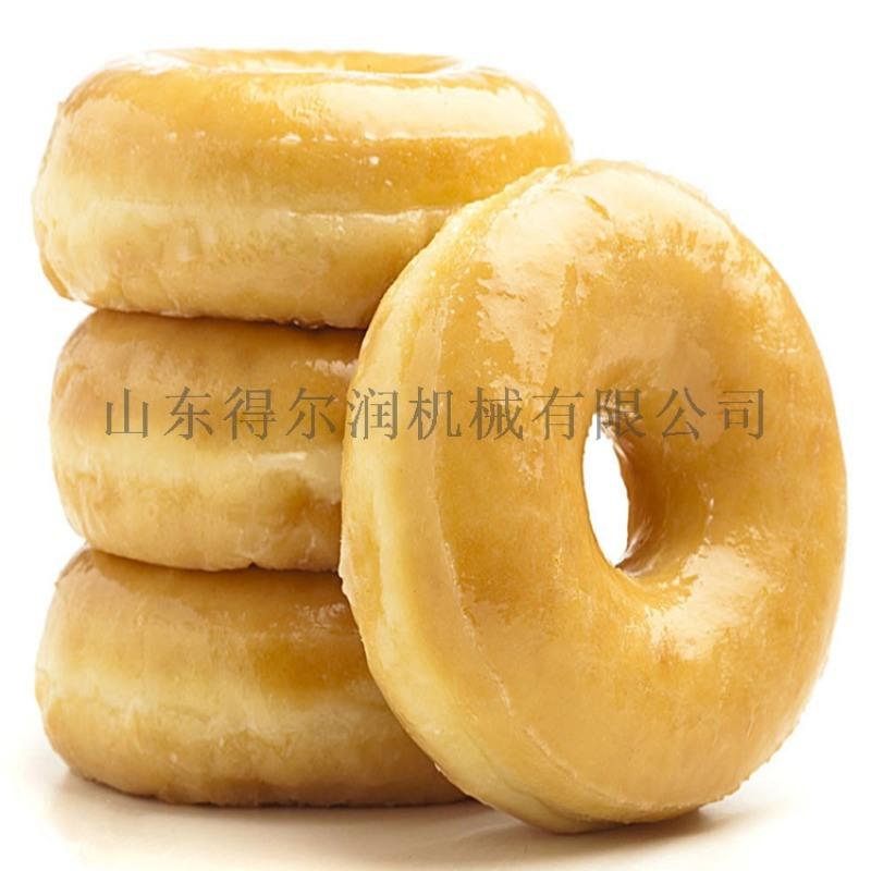 【環保】甜甜圈油炸生產線 漢堡油炸機 麪包圈油炸機