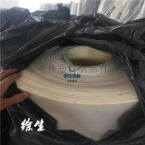 化学交联聚乙烯XPE材料 pe发泡棉 环保PE泡棉