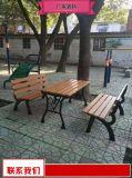 戶外公園椅滄州奧博體育器材 公共實木座椅生產廠家
